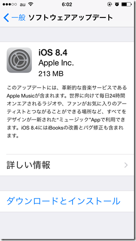 applemusic-04