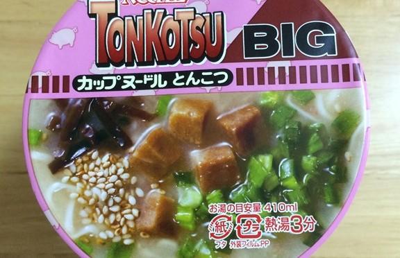 【カップ麺】カップヌードルとんこつ ビックを食す