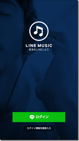 linemusic-0009