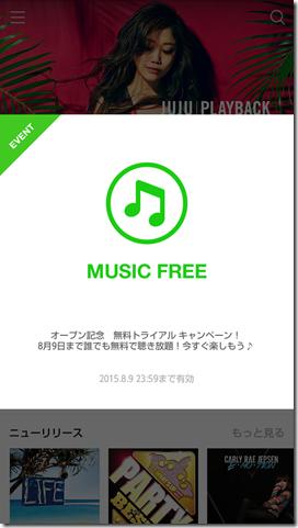 linemusic-0011