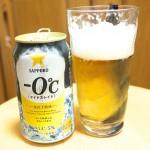 サッポロ -0℃(マイナスレイド) シャープな喉ごしを楽しむ