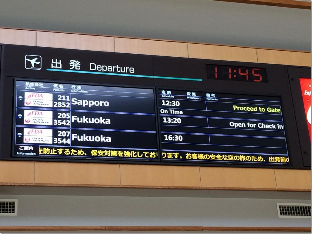 matsumotokuko-0009