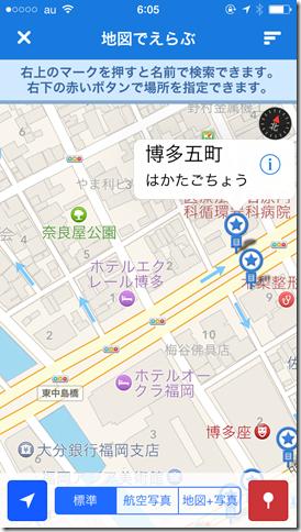 nishitetesu-1002