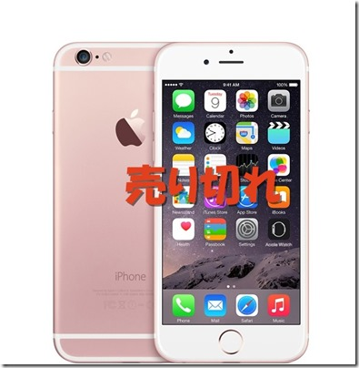 iphone6s-00