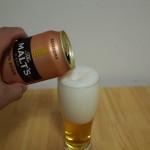 【ビール】ザ・モルツ UMAMI 独特の味はさらに深く