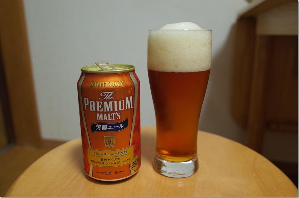 premol-0008