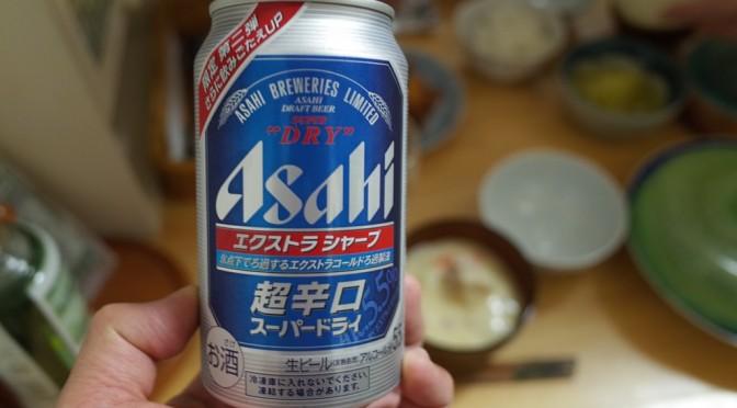 【ビール】スーパードライ エクストラシャープが再発売 超辛口のドライは氷点下でろ過したクリアな味!