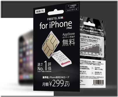 freeteliphone0001