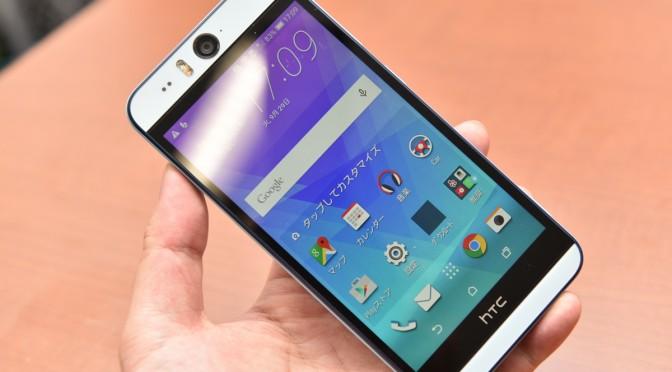 【SIMフリー】HTC Desire EYE 自撮り強化、防水など個性的なスマホ