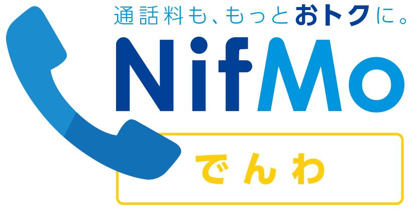 Nifmotel1