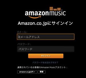Primemusic33 copy