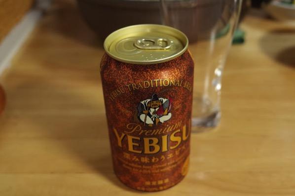 Yebisu3