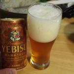【ビール】深み味わうエビス ほろ苦さが昔風のビール!