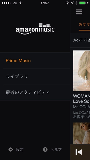 PrimeMusic3 21