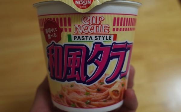 【カップ麺】カップヌードル 和風たらこ 独特の触感がたまらない