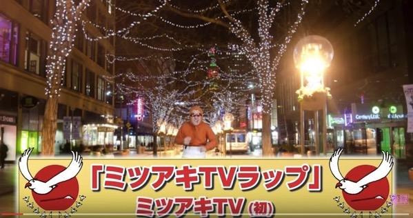 MitsuakiTV3