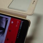 【Huawei Mate S】強化ガラスフィルム Danyee 9H フルカバー仕様ではありません?