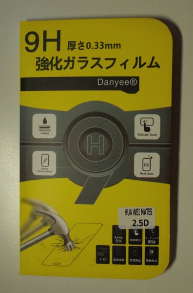 Danyee001