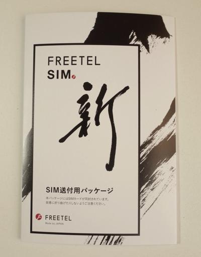 Freetel4