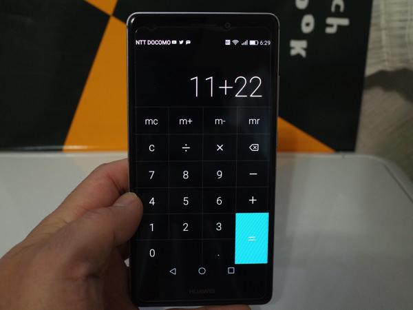 Huaweimatesshiyoukann0011