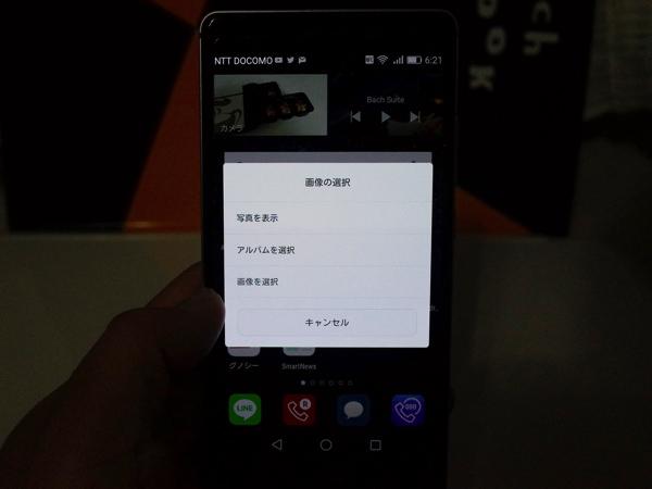 Huaweimatesshiyoukann007