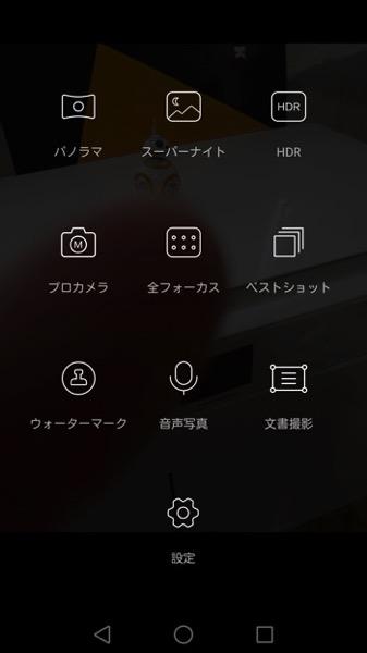 Mate S camera013