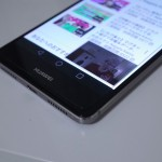 Huawei Mate S ここに惚れて買いました!
