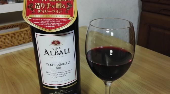 【安旨ワインレビュー】ビニャ・アルバリ・テンプラリーニョ 英国で人気のスペインワイン