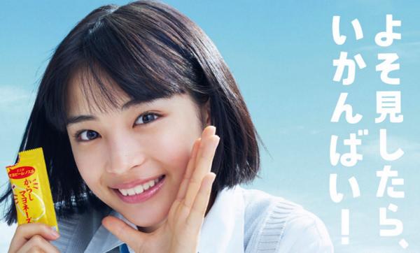 Ippeichan umakara021