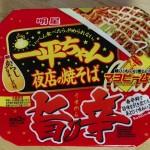 【カップ麺】一平ちゃん旨辛 よそ見したらいかんばい
