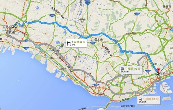 Himejijou map002