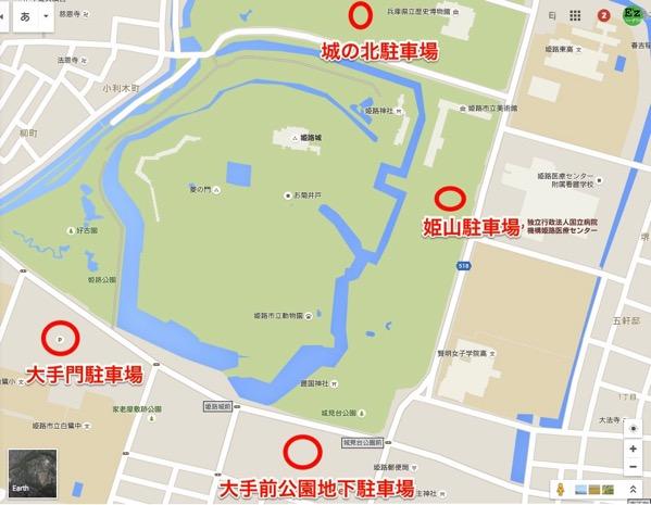 Himejijou map003