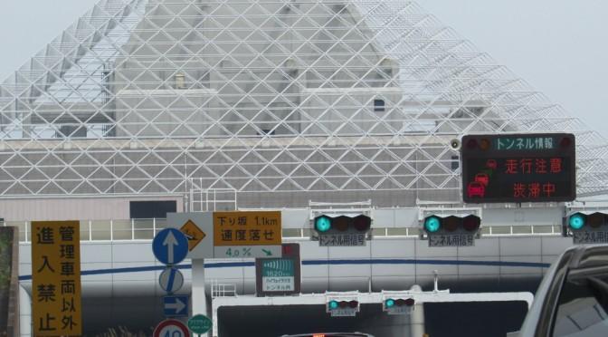 東京湾アクアライン 連休中は海ほたるでの観光がメインですよ
