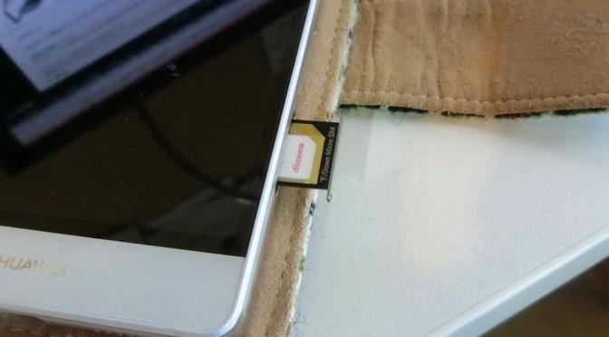 F.Wave nano SIM変換アダプター 4点セット