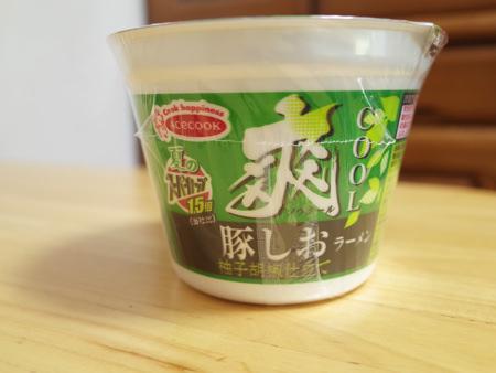 Supercapbutashio002