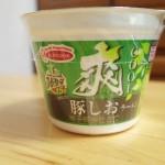 【カップ麺】夏のスーパーカップ 爽COOL 豚しおラーメン 柚子胡椒仕立て ゆずの香りが新鮮!