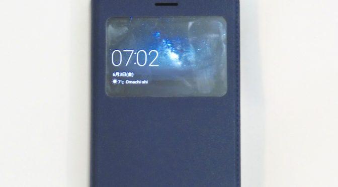 【レビュー】Huawei Mate S 手帳型レザーケース 革製フリップケースは使い勝手が抜群!