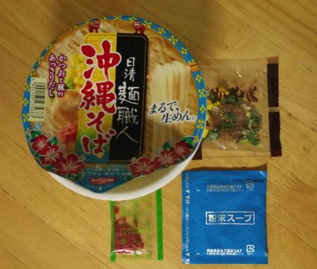 Menshokuninokinawa004