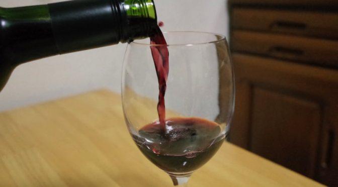 【安旨ワイン】ポルコ・ティント 豚肉に合うポルトガルのワイン