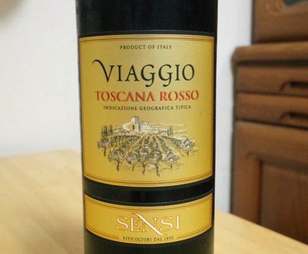 【安旨ワイン】センシィ・ヴィアッジオ・トスカーナ・IGT フルーツの香りが特徴の飲みやすい赤ワイン