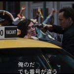 【映画】ゲット・バック ニコラス・ケイジの存在感でなりたつ映画