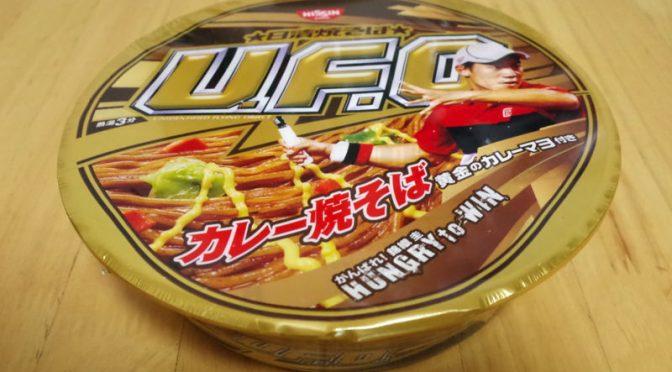 【カップ麺】がんばれ!錦織圭 HUGRY to WIN 焼きそばUFO、どん兵衛、カップヌードルで応援