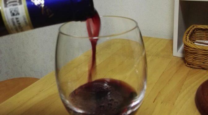 【安旨ワイン】センシィキャンティ 適度な酸味と渋味、飲みやすいイタリアワイン