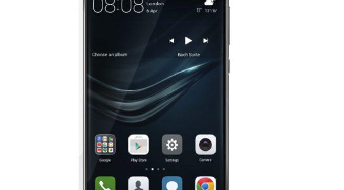 【SIMフリー端末】Huawei P9 カメラがとってもいい