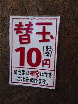Kimahachi11