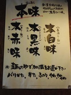 Kimahachi12