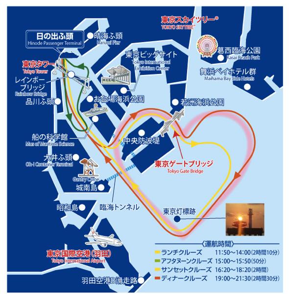Tokyowansansetcruse013
