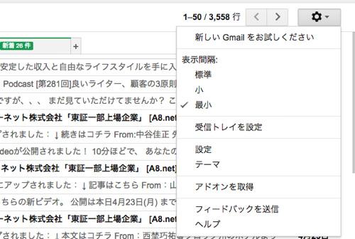 Gmailnewfunc2