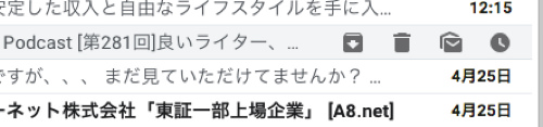Gmailnewfunc5