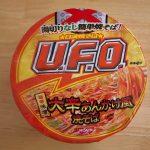 【カップ麺】日清焼きそばUFO 大辛あんかけ風